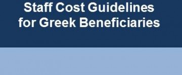 Staff Cost Guidelines for Greek Beneficiaries